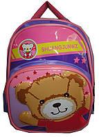 Рюкзак детский для девочки 1049 школа мишка