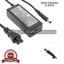 Блок питания для ноутбука HP/Compaq 18.5V 3.5A 65W 7.4x5.0 (A+) оптом от 200$