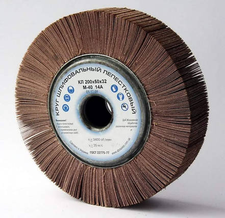 Круг шлифовальный лепестковый 150*30*32 (Р100), фото 2