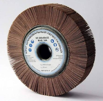 Круг шліфувальний пелюстковий 150*30*32 (Р100), фото 2