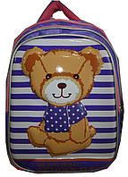 Рюкзак детский для девочки 2036 школа мишка полоска
