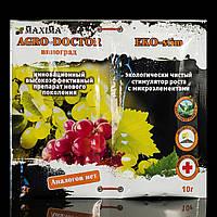 Стимулятор роста с микроэлементами для винограда, Агро-Доктор + Эко-стим, 2+10 г