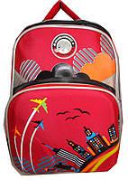 Рюкзак детский для девочки 1090 школа самолет
