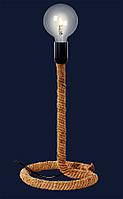 Светильник  LOFT L20T80606-1