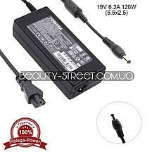 Блок питания для ноутбука Toshiba 19V 6.3A 120W 5.5x2.5 (Original) оптом от 200$