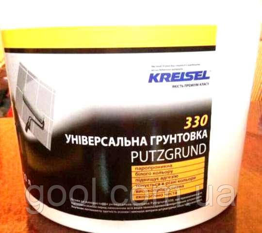 Грунтовка кварцевая под декоративную штукатурку (Крайзель) Kreisel 330 в ведре по 10 литров