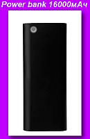 Внешний аккумулятор (power bank) 16000мАч (6000мАч)