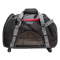 БЕРГАН ВИЛД КОМФОРТ сумка переноска на колесах для собак и кошек до 10кг, 48х33х25