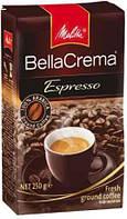 Melitta Espresso 250 гр (молотый)