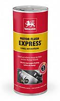Промывка WOLVER EXPRESS 0,35л