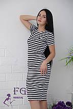 """Платье-тельняшка """"Malibu"""", фото 3"""