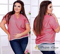 "Легкая блуза большого размера ""Аннэт"""