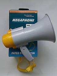 Рупор ручной с записью 15W,Мегафон HW-8R Громкоговоритель