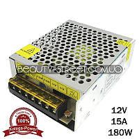 Блок питания для LED YDS12-180 12V 180W 15A (B) оптом от 50$