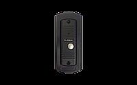 Slinex ML-16HR