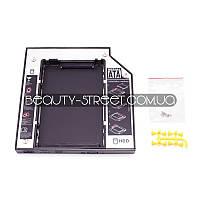 Карман для HDD 2.5 SATA CD/DVD-привода SATA 9.5мм оптом от 20шт