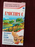 Эмистим С(3амп.х1мл), фото 1
