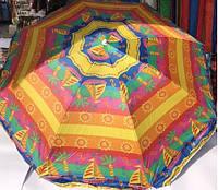 Зонт для сада, пляжа круглый разноцветный 2,3 м с серебряным напылением