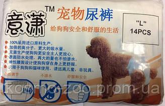 Подгузники для собак размер L (15-26 кг, 32-48см талия). 14 шт\уп