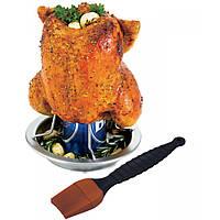 Подставка для курицы