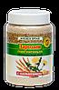 Зародыши пшеницы с одуванчиком, 250 г