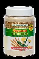 Зародыши пшеницы с одуванчиком - поливитаминное средство, при сахарном диабете Новое время, 250 г