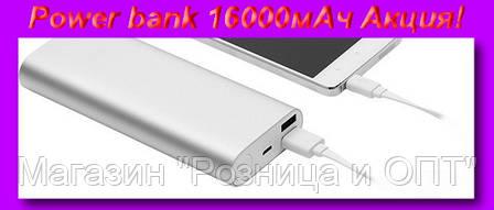 Внешний аккумулятор (power bank) 16000мАч (6000мАч)!Акция, фото 2