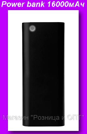 Внешний аккумулятор (power bank) 16000мАч (6000мАч)!Опт, фото 2