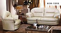 Кожаный комплект мебели Нью-Йорк: диван+кресло (3р+1)