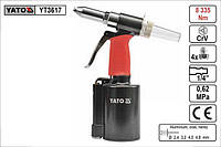 Пневмозаклепочник YATO для заклепок Ø= 2,4; 3,2; 4,0; 4,8 мм, l= 14 мм, F= 850 кг [10] (DW)
