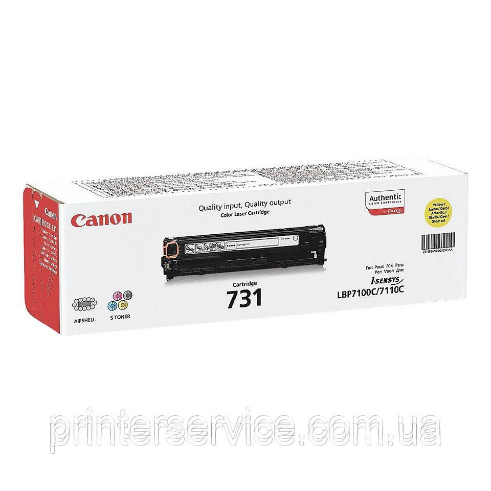 Canon 731 Yellow картридж для LBP7100Cn LBP7110Cw MF8230Cn MF8280Cdw