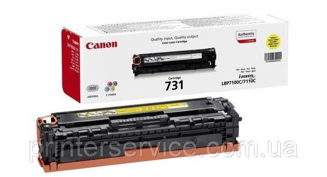 Canon 731 Yellow (6269B002) для LBP7100Cn LBP7110Cw MF8230Cn MF8280Cdw
