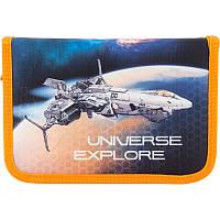 "Пенал - книжка ""Universe explore"" K17-621-4, ТМ Kite"