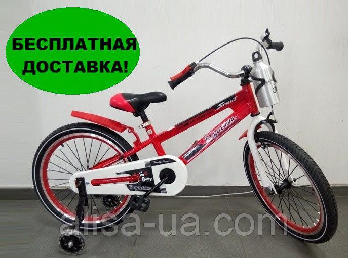 Детский велосипед Royal Child Sport 20 дюймов  от 5 лет
