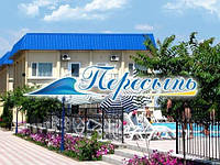Пересыпь, Кирилловка, Азовское море
