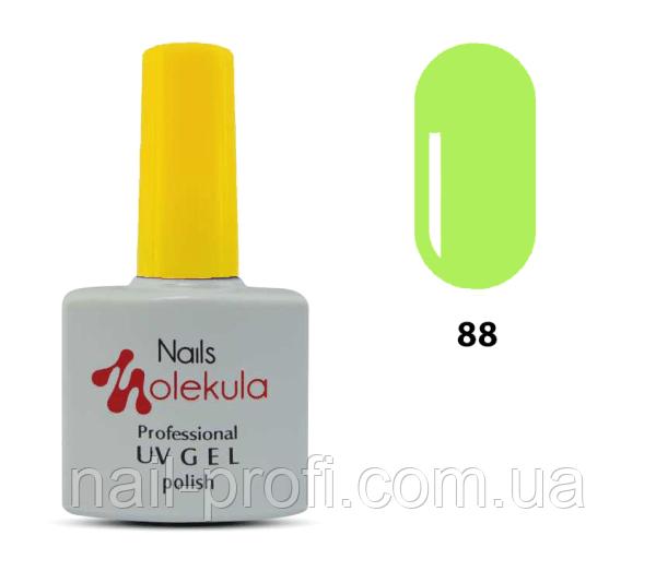 №88 Оливковый