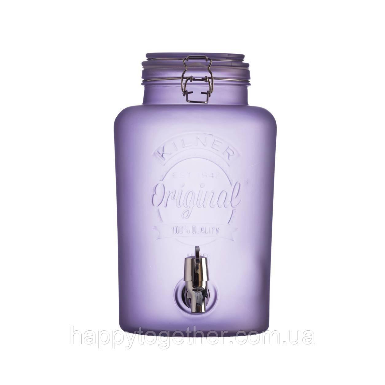 Лимонадницы для Кенди баров/Диспенсор KILNERJAR  фиолетовая 5 литров.