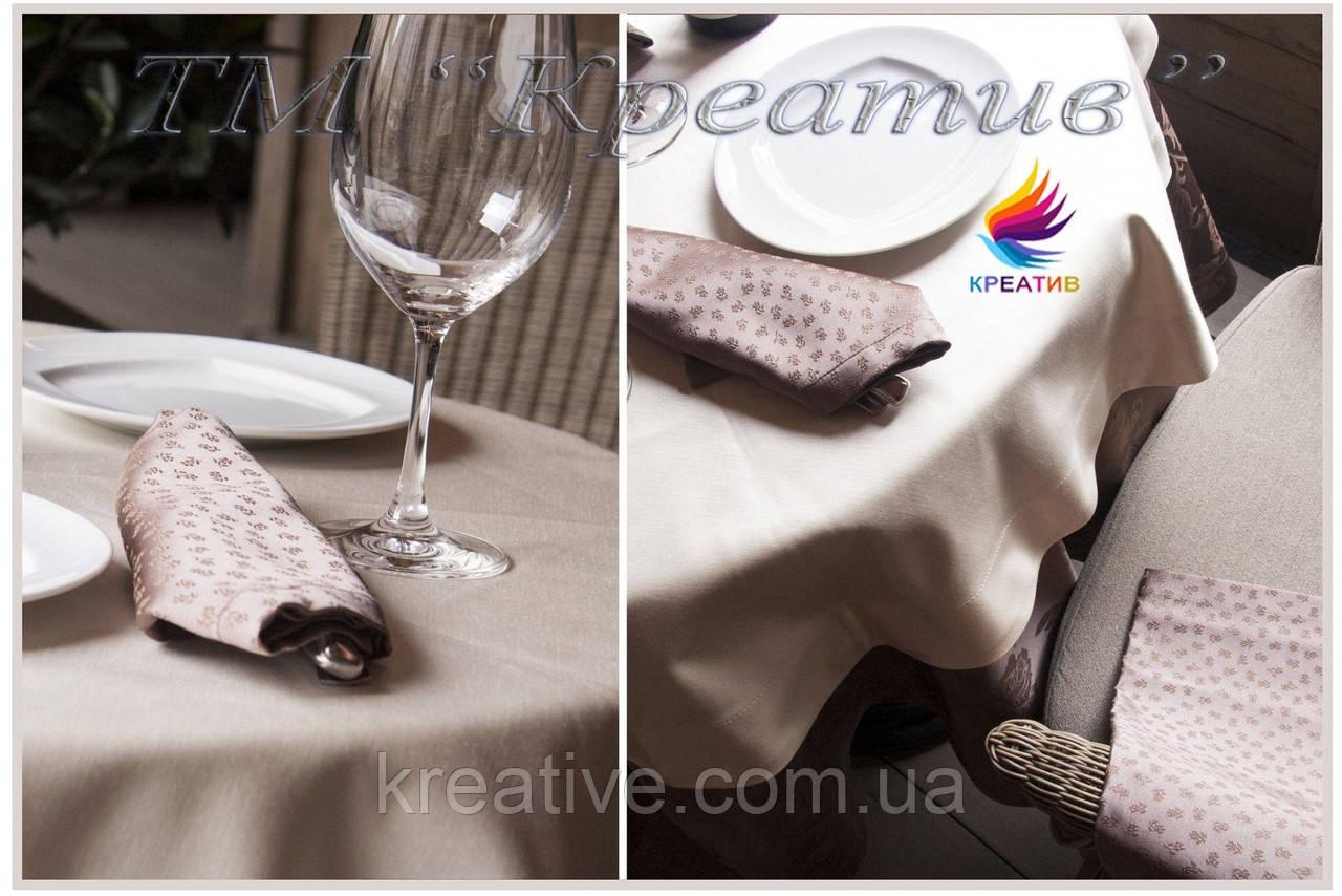 Текстиль для ресторанов и кафе (от 30-50 шт.)