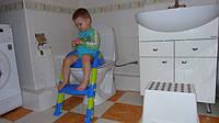 Насадка на унитаз для ребенка со ступенькой
