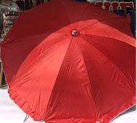 Зонт для сада, пляжа, торговли круглый однотонный 2,5 м с серебряным напылением