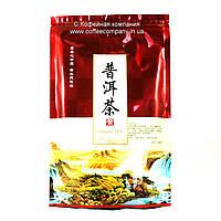 Чай Пуэр Шу Дикий 2011 года 150г