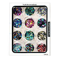 Набор конфетти для дизайна ногтей, 12 шт, фото 1