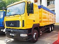 Новый зерновоз МАЗ-6501С9-8525-000