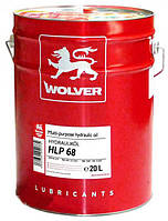 Гидравлическая жидкость WOLVER Hydraulikol HLP 68 20л