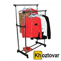 Двойная напольная стойка для одежды на колесиках Double Garment Rack Clothing Rack