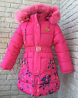 Зимние куртки и пальто на девочек