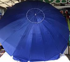 Зонт для сада, пляжа, торговли круглый 3,5 м (16 спиц) с серебряным напылением + воздушный клапан