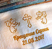 Крестильная крыжма с именной вышивкой на полотенце (Дизайн №2), фото 5