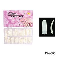 """Матовые ногти DM-000 (по 500 шт) - """"Американка"""""""