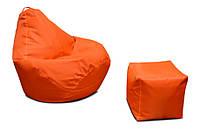 Оранжевое кресло-мешок груша и пуфик из ткани Оксфорд